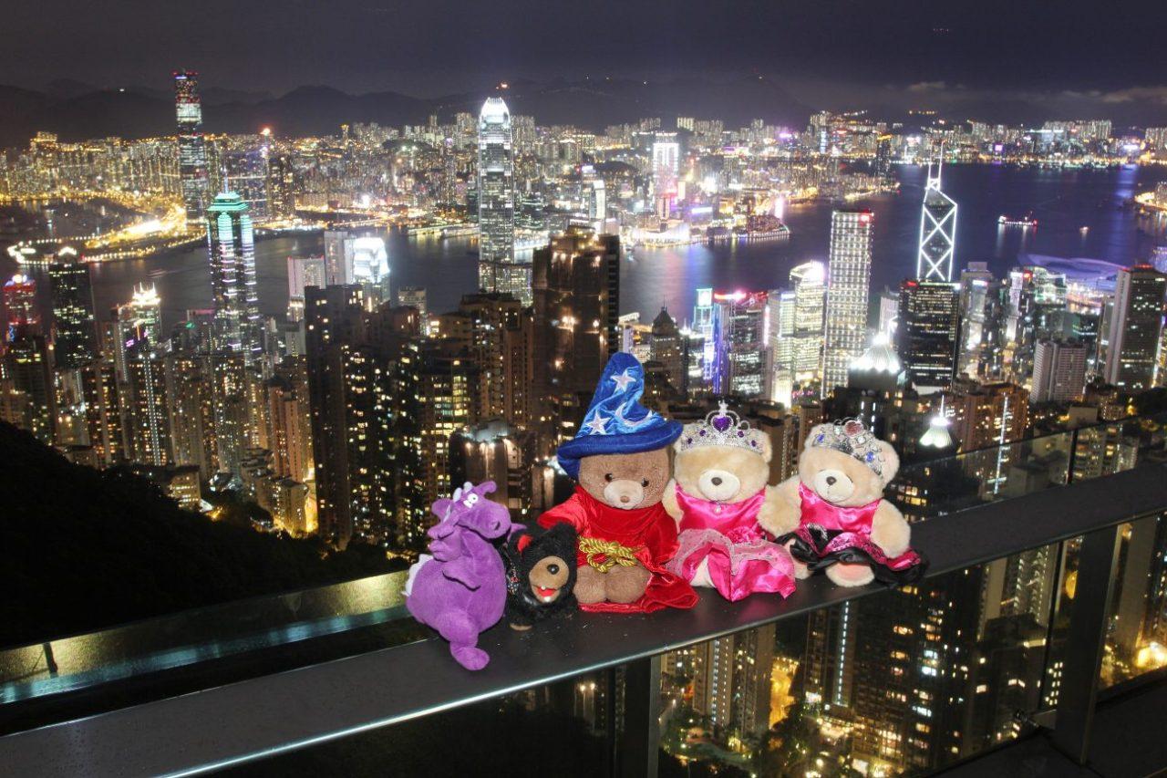 Around Hong Kong