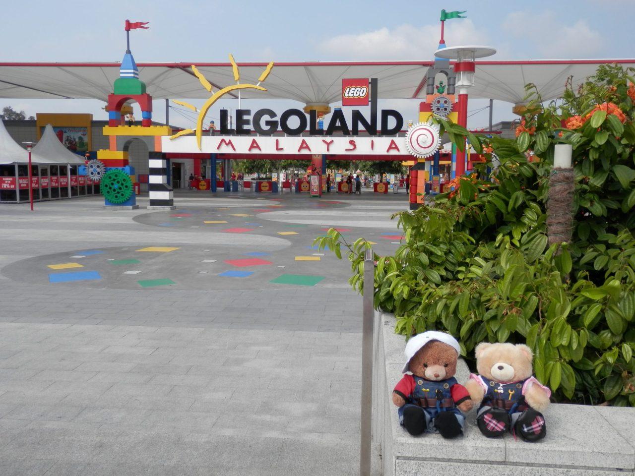 Around Asia withLego