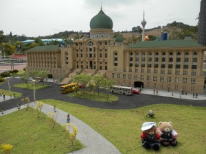 Malaysia, Putrajaya, Perdana Putra Building