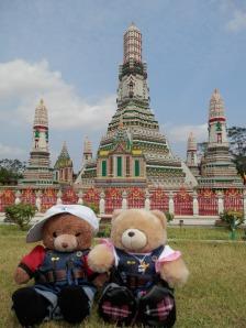 Thailand, Wat Arun