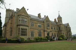 Government House, Today