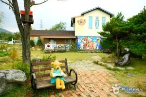 Teddy Bear Farm Sokcho