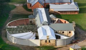 Port Arthur Historic Site, Separate Prison