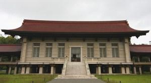 The Meiji Jingu Treasure House