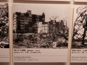 Fukuya Department Store, August 1945