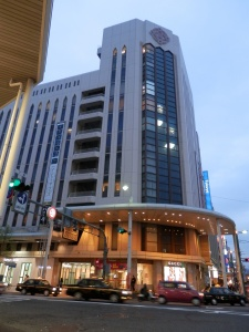 Fukuya Department Store, April 2015