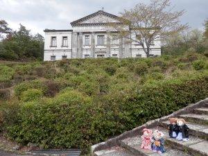 Cabinet Library of Meiji-Mura Village Museum