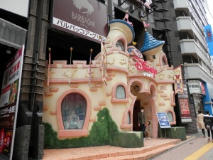 Disney Store, 20-15 Udagawacho, Shibuya