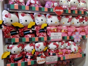 Hello Kitty at Kiddy Land