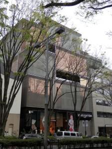 Louis Vuitton on Omotesando