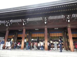 Meiji Main Shrine