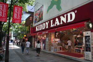 Kiddy Land on Omotesando