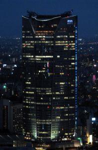 Roppongi Hills, Mori Tower, from Tokyo Tower
