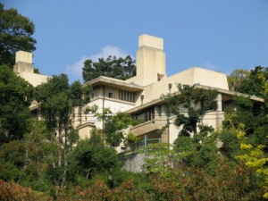 Yamamura House