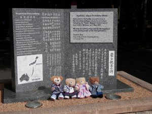 Australia-Japan Friendship Stone