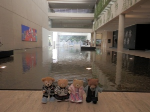 Watermall, Queensland Art Gallery