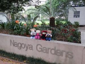 Nagoya Gardens, Hyde Park