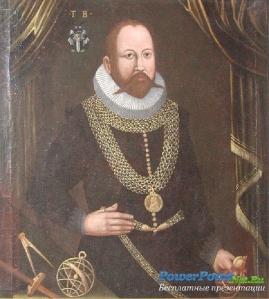 Tycho Brahe (1546 - 1601)