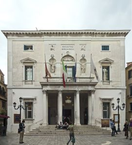 Facade of La Fenice in 2007