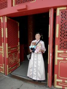 Epcot, China