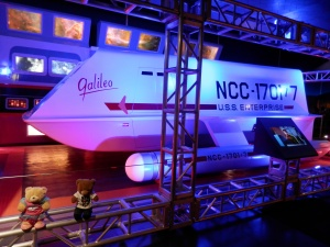 Star Trek Shuttlecraft Galileo
