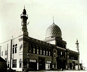 World's Columbian Exposition - Moorish Place