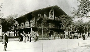 World's Columbian Exposition - Idaho Building