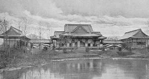 Japanese Pavillion
