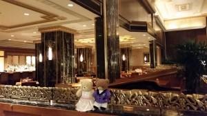 Waldorf-Astoria, Peacock Alley Restaurant