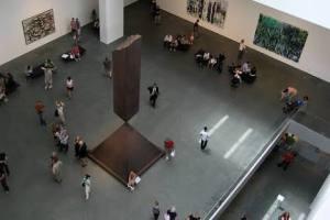 MoMA, Atrium