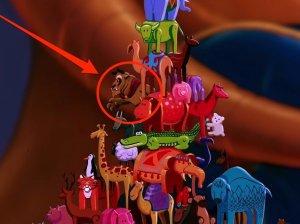 Magical Aladdin