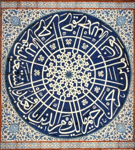 Süleymaniye Mosque - Iznik tile calligraphic roundel flanking the mihrab