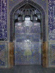 Mihrāb, Sheikh Lotfollah Mosque, Isfahan (Wikipedia)