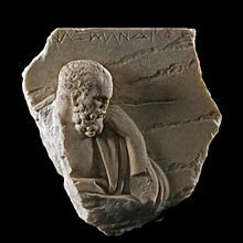 610–546 BCE - Greek philosopher Anaximander suggests that all life-forms evolved from fish in the seas and went through a process of modification once they were established on land.