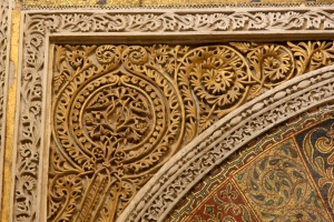 Mihrab detail