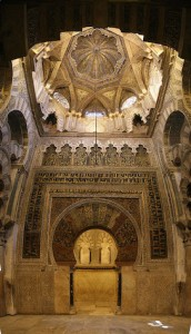 Mihrab and dome