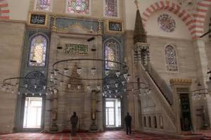 Süleymaniye Mosque Mihrab