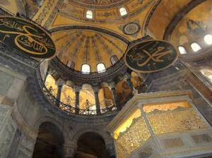 Hagia Sophia - Exedra with Sultan's Loge