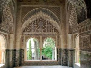 The window in the Sala de las Hermanas, Alhambra, Granada