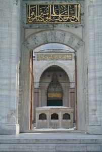 Süleymaniye Mosque - View from courtyard entrance towards mosque portal (P. Blessing)
