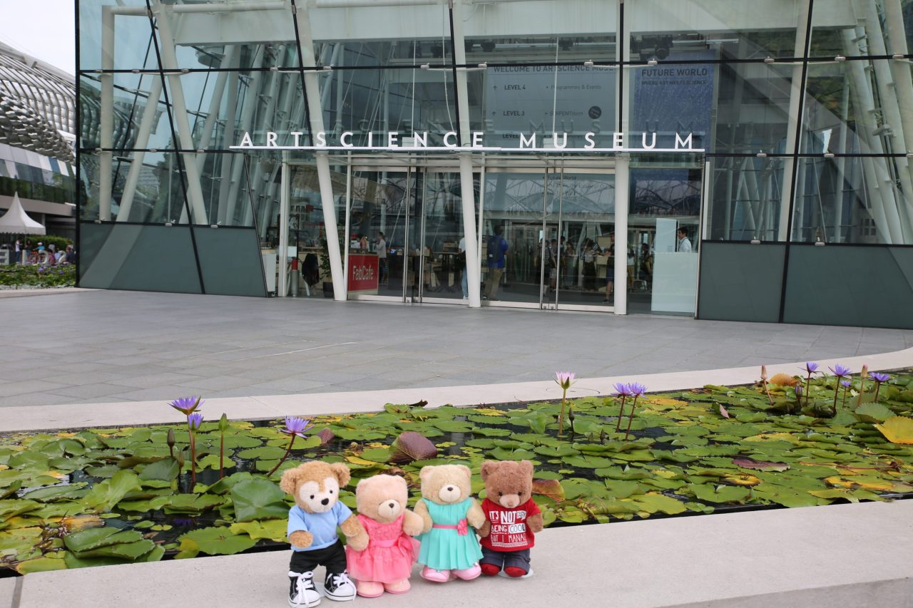 A Magical Time at the ArtScienceMuseum