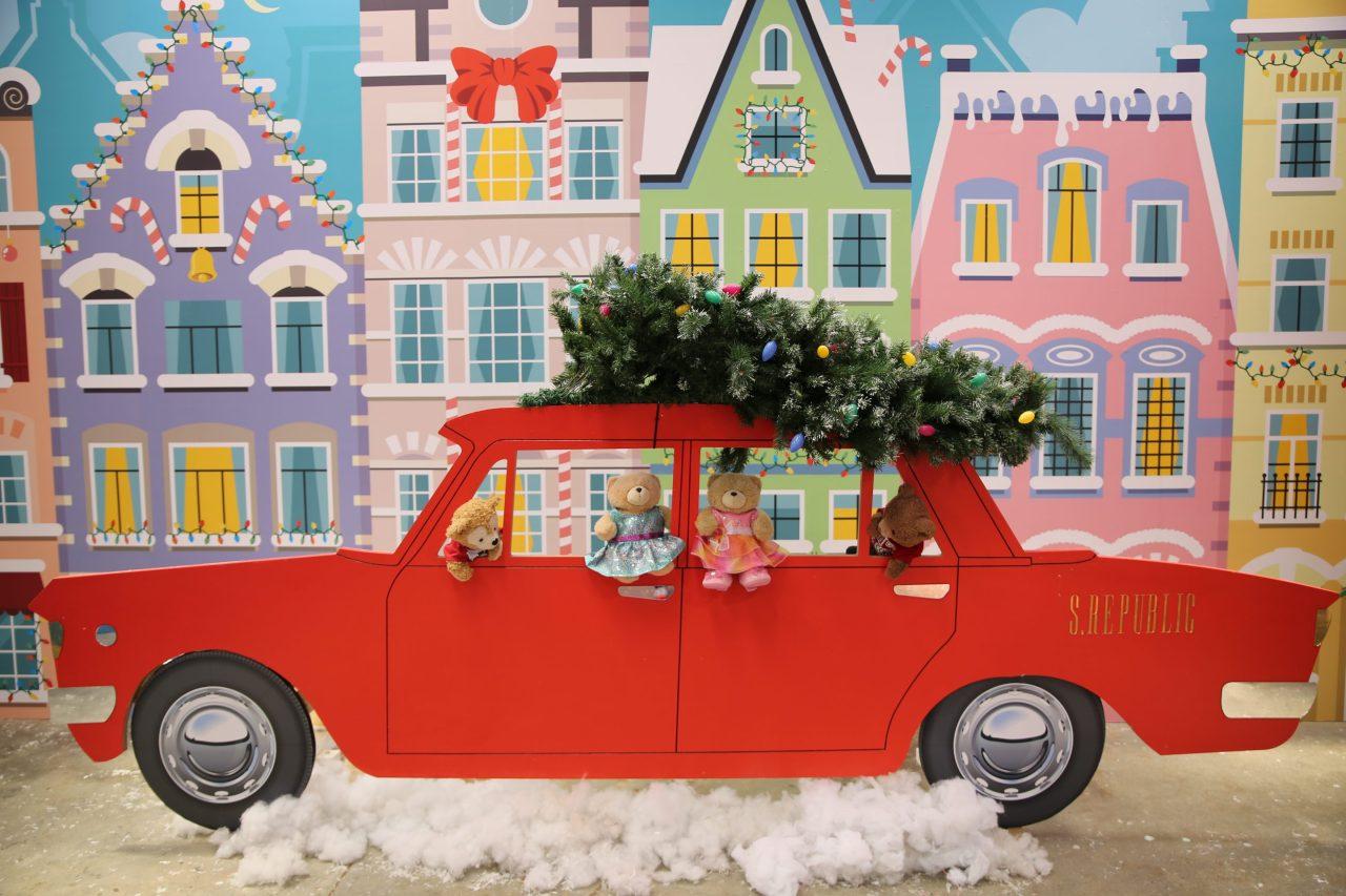 Sugar Republic's Christmasland